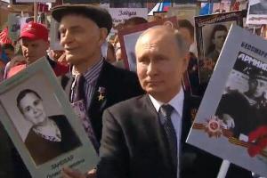 Путин, Бессмертный полк, шествие, акция, портрет, 9 мая, день победы, Россия, Москва