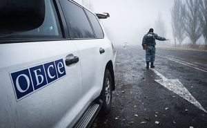 """Террористы, """"ДНР"""", ОБСЕ, Угрозы, День Конституции"""