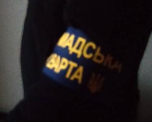 """Семен Семенченко, выборы в Кривом Роге, """"Общественная варта"""", охрана горсовета"""