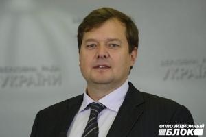 украина, выборы, зеленский, балицкий, оппоблок, скандал