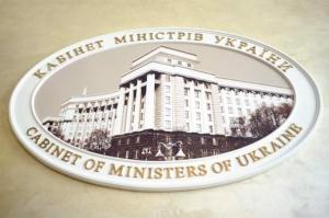 Украина, политика, Рада, Гройсман, премьер, кабмин, министры