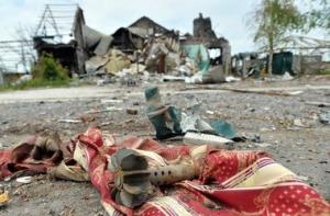 ато, донбасс, происшествия. новости украины, восток украины, армия украины, общество, донога