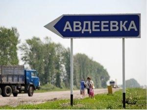 авдеевка, донецк, обстрел, 9 ноября