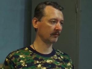 стрелков, лнр, днр, доренко