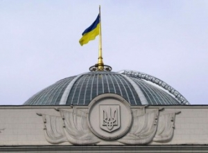Федерация профсоюзов Украины, новости украины, киев, верховная рада украины, пикет у вр украины, общество ,политика