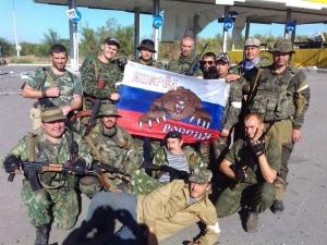 Украина, Донецк, Луганск, ДНр, ЛНР, политика, общество, терроризм