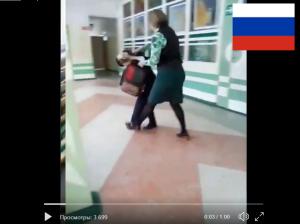новости, Россия, школа,  скандал,  учительница угрожает расстрелом, видео, кадры, запугивание учеников