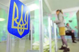 Выборы,Рада, парламент, Украина, наблюдатели, ЕС, обеспокоены