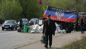 днр, донбасс, общество, юг-восток украины, происшествия, ато, новости украины