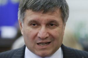 ани лорак, певица, аваков, украинская армия