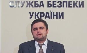 сбу, россия, украина, луганск