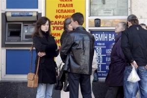 курс доллара, украина, донецк, обмен валют, днр, общество
