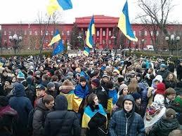 Киев, пикет, акция протеста, военное положение, налоги, минские соглашения