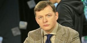 ляшко, шустер, радикальная, партия, украина