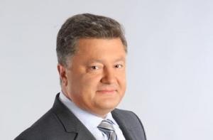 порошенко, евросоюз, ато