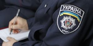Новости Украины, Новости ЛНР, Луганск, прокуратура Луганска, взрыв газопровода