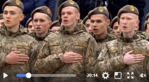 день защитника украины, лицей имени богуна, киев, лицеисты, присяга, всу, армия украины, новости украины