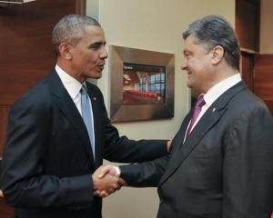 Порошенко, Обама, политика, украина, сша, нормандские переговоры, нормандский формат, минск, администрация президента украины