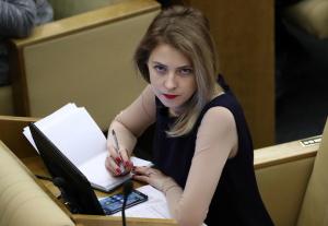 новости, Наталья Поклонская, Япония, отказ, Зеленский, Токио, Госдума РФ