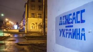 АТО, ДНР, восток Украины, Донбасс, донецк