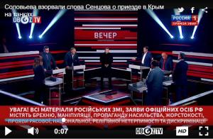 Украина, политика, россия, обмен пленных, сенцов, Соловьев Крым