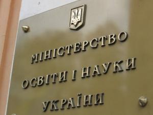 пасе, новости украины, общество, мон украины, новости рф, новости венгрии, москва, венгрия, румыния, украина, киев, вру, парламент украины