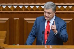 Украина, Донбасс, Порошенко, Верховная рада, Силой, Возвращение.