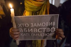 Украина, Происшествие, Смерть, Заказ, Активист, Синицын, Гандзюк.