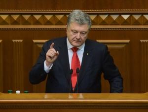 порошенко, верховная рада, россия, военное положение, украина, донбасс, крым, оос, агрессия, азовское море, керченский пролив, украинские корабли, видео
