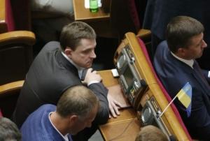 неприкосновенность, Верховная Рада, Олесь Довгий, Максим Поляков, Борислав Розенблат