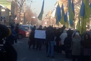 Украина, митинг, Ефремов, общество, политика, экономика, финансирование, терроризм
