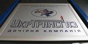 новости украины, город ирпень новости, авария на газораспределительнонй станции в ирпене