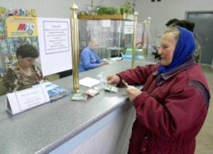 Новости Украины, Верховная Рада, гройсман, экономика, пенсии, пенсионный возраст,