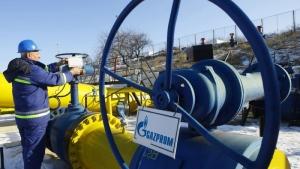 """Россия, """"Газпром"""", Донбасс, Экономика, Поставки газа, ОРДЛО, Ценовая политика, """"Нафтогаз"""""""