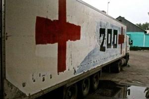 война в Сирии, груз 200 в Крым, российские наемники в Сирии, Минобороны Украины
