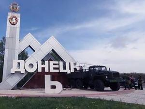 донецк, ато, днр. восток украины, происшествия, общество, плохая жизнь