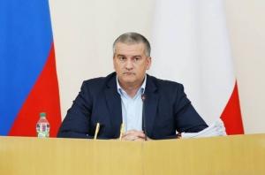 новости, Украина, Крым, туристы, статистика, Аксенов, количество отдыхающих за 2018 год