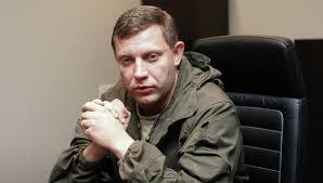 Захарченко, Донецк, ДНР, Минские переговоры, наступление, идут, радость