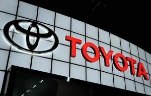 Новости США, новости Японии, Криминал, происшествие, Toyota , иноСМИ
