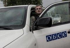 луганск, лнр,донбасс,юго-восток украины, происшествия,обсе, армия украины, новости украины
