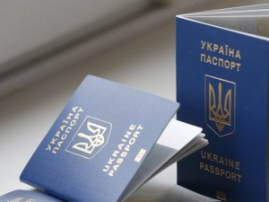 Украина,  политика, криминал, россия, паспорт, полиция