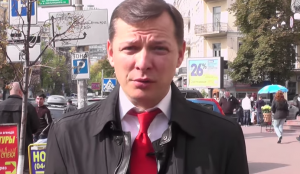 Ляшко, люстрация, ОГА, Донбасс, Парламент, Янукович, регионалы