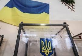 выборы в ОТГ, Центральная избирательная комиссия, новости, Украина, военное положение, политика, отмена выборов