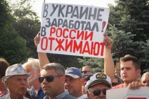 крым, севастополь, овсянников, коррупция, скандал, референдум
