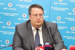 МВД Украины, юго-восток Украины, Донбасс, ДНР, ЛНР, Антон Геращенко