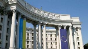 выборы днр, лнр, мид украины, лавров, мид россии, признание выборов
