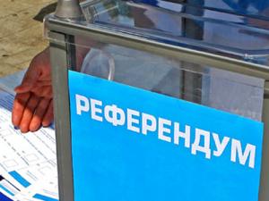 киев, происшествия, общество, верховная рада, политика