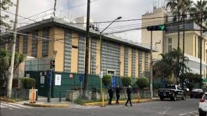 США, политика, консульство, Мексика, взрыв