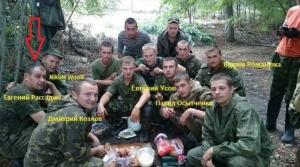 """Армия России, Вооруженные силы Украины, Армия Украины, Восток Украины, Террористическая организация """"ДНР"""" , ЛНР, АТО,"""