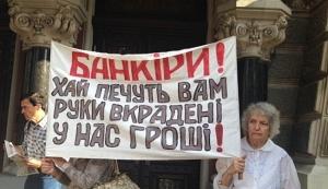 """банк """"хрещатик"""", киев, вклады в """"хрещатике"""", пикет банка в киеве, общество, украина"""